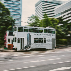 camera.lens: canon ef 24-105mm f/4 l is usm, camera: canon eos 5d, picture.aperture: 14.0, picture.exposure: 1/25sec, picture.iso: 100, picture.year: 2016, place.country: hongkong, place.location: hongkong